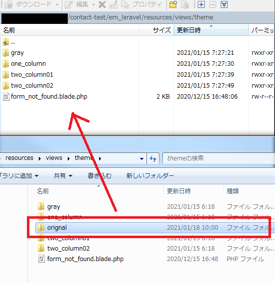 ファイルのアップロード