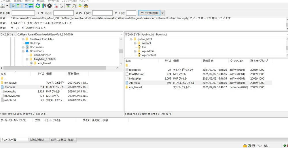 FileZilla画面